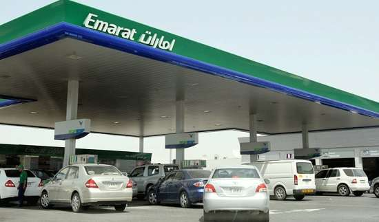 Emirat Gas Station