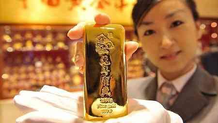 emas-china
