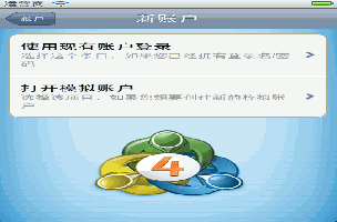 Indikator forex dari jepang online