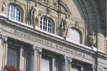 Mengenal Swiss National Bank (SNB)
