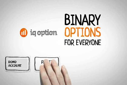 Belajar Trading Binary Di Platform Demo IQ Option